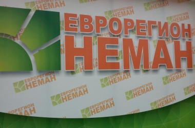 Фото: The main events of the XX Republican Universal Exhibition-Fair «Euroregion» Neman-2019″ in Grodno
