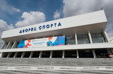 Фото: Minsk sports venues fully ready for 2nd European Games